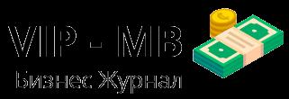 Бизнес журнал VIP-MB